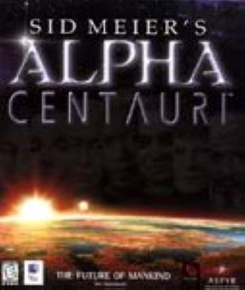 回復する有罪疑問を超えてAlpha Centauri