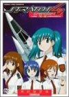 ストラトス・フォー CODE:X-2<特別限定版> [DVD]