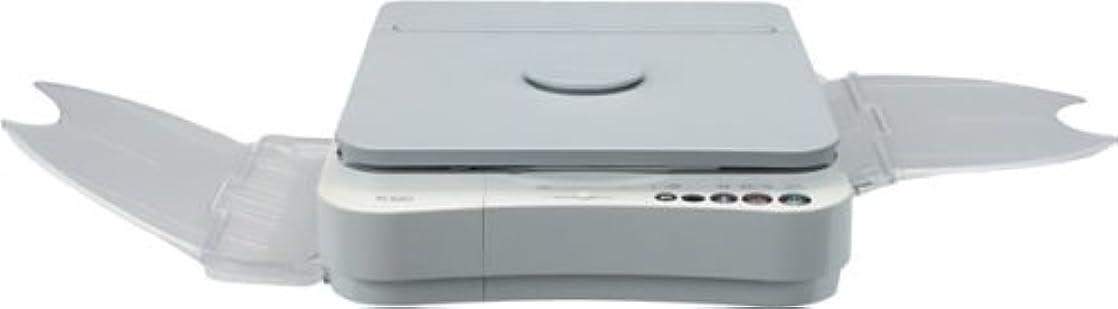 道徳追放ビジュアルCanon コピー機 Canon ファミリーコピア FC520(グレー) A4対応 A4コピー4枚/分 自動濃度調整機構 キャリングハンドル付