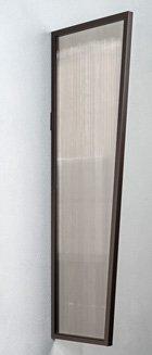 Gutta Seitenblenden für B1 Stegplatte getönt Weiß 7220163