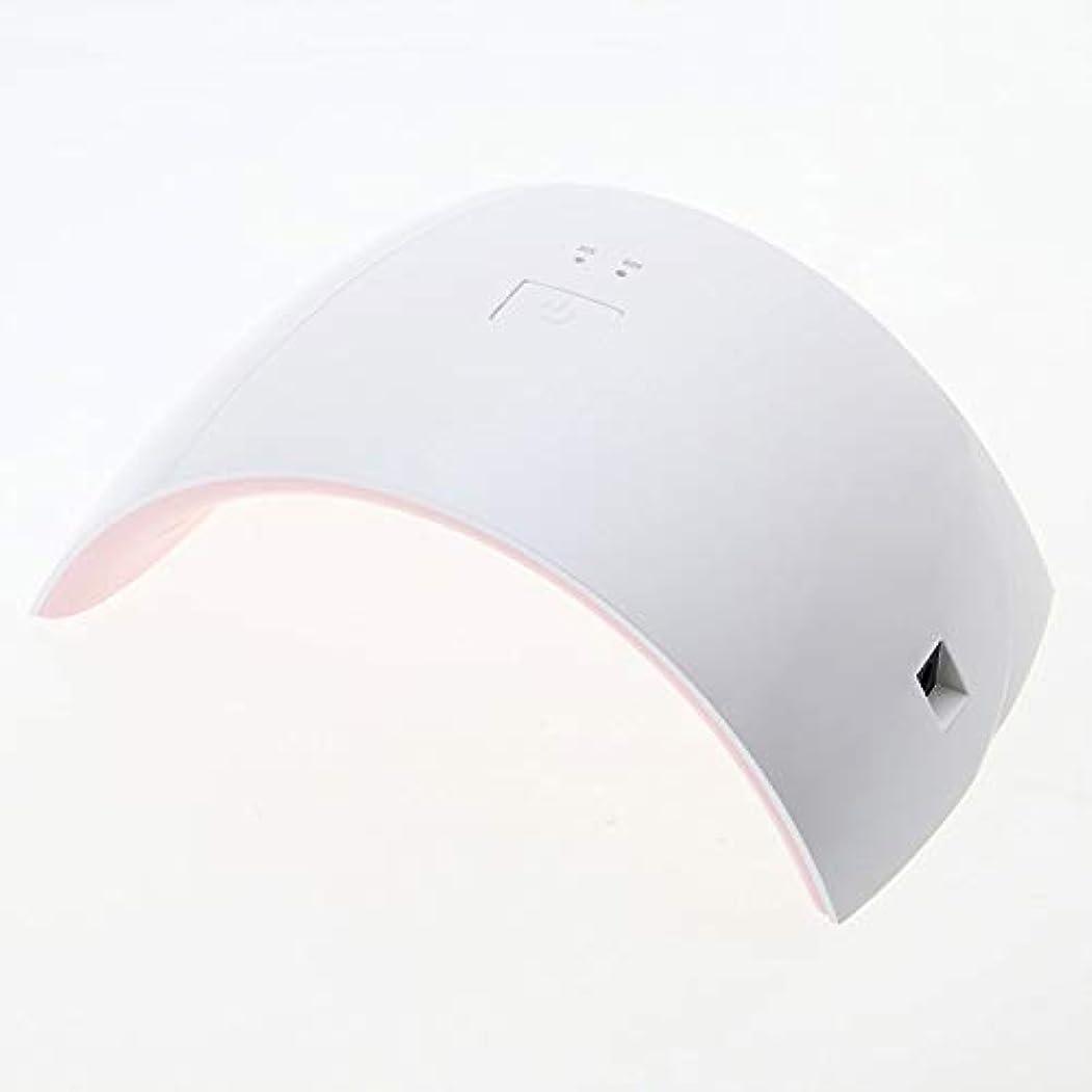 おびえた傀儡ハシー30/60秒タイマーとスマートセンサー付きジェルネイルドライヤー用24W LED UVネイルライト