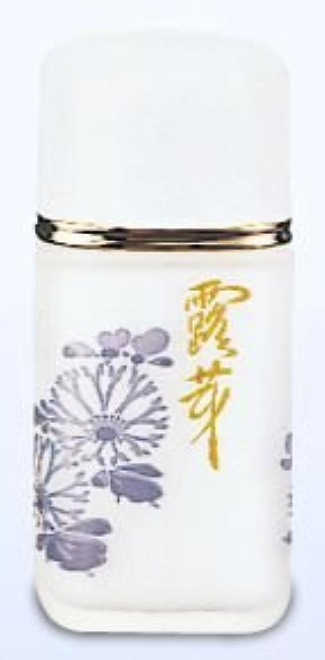 逸脱ポジション葉っぱ【オッペン化粧品】 OPPEN 薬用露芽(ろが)80ml (無香料?無着色)
