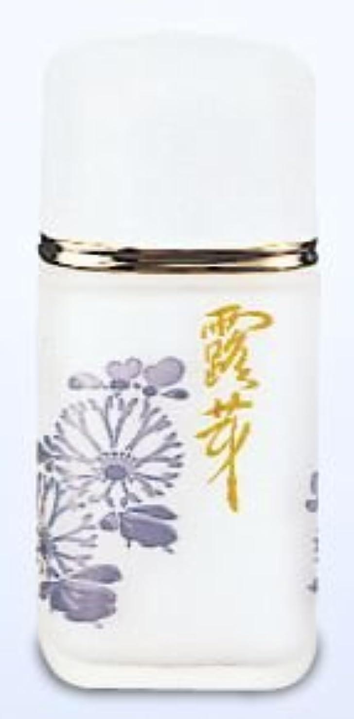 ピストルよろしく一過性【オッペン化粧品】 OPPEN 薬用露芽(ろが)80ml (無香料?無着色)
