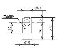 不二ラテックス ガススプリング FGS-15用 取り付け金具 A5