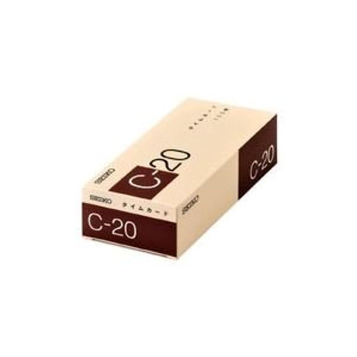 セーターコショウ少年(業務用30セット) セイコー タイムカード C-20 100枚 ds-1733079