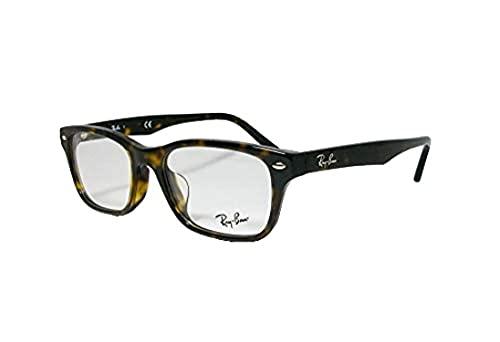 【ブルーライトカットメガネにしてお届け】 Ray-Ban レイバン RB5345D-2012-53 RX5345D-2012-53 ブラウンデミ 眼鏡 メガネ フレーム 伊達めがね PCメガネ 度なし HOYA製ブルーライトカット【青色光カット】