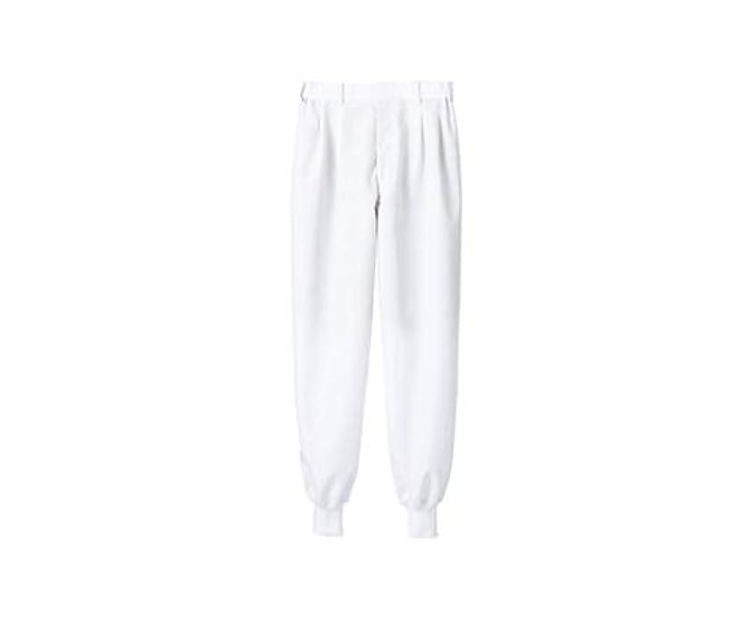 追跡険しい快適パンツ 男女兼用 白 裾フライス/61-6155-72