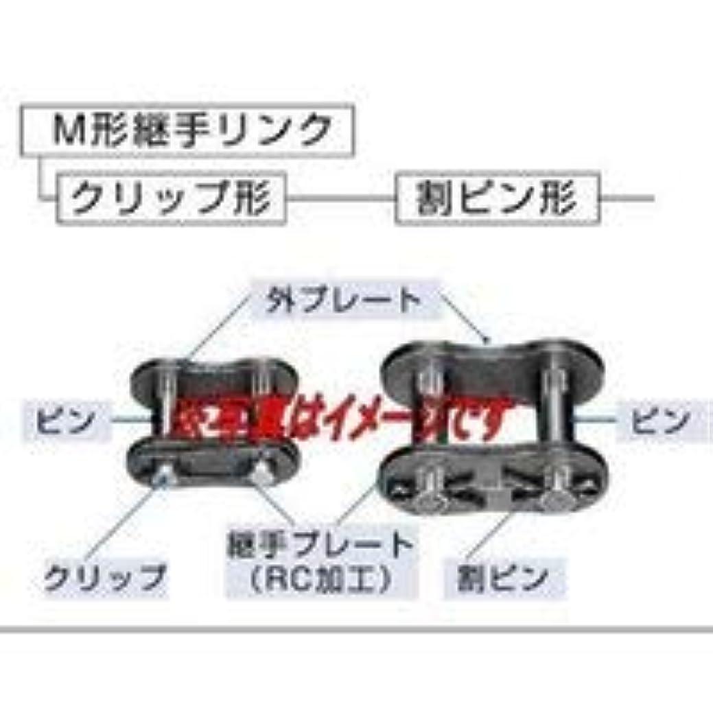 タイルキャラクターセラー椿本チエイン ブラコンビチェーン ジョイントリンク RS40-PC-1-JL RS40-PC-1-JL