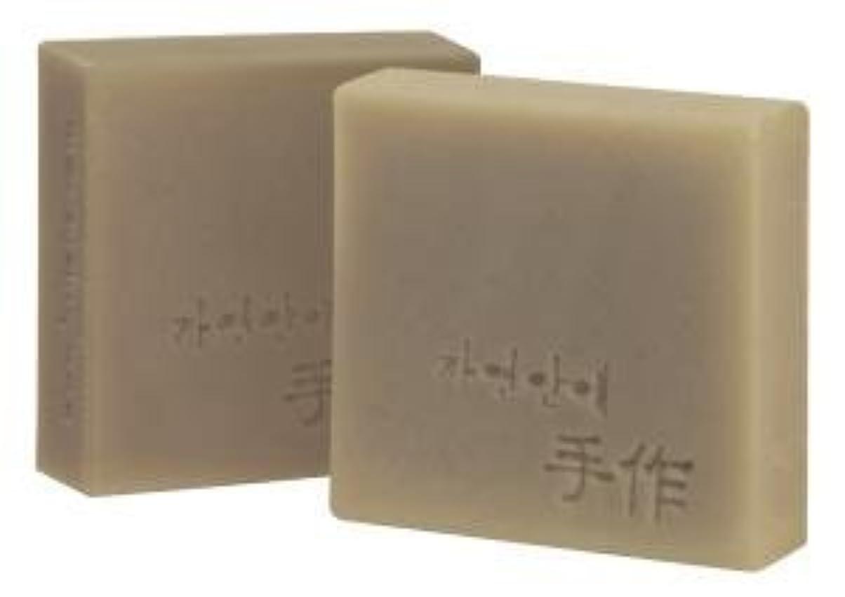 塗抹ネストサラダNatural organic 有機天然ソープ 固形 無添加 洗顔 (梅) [並行輸入品]