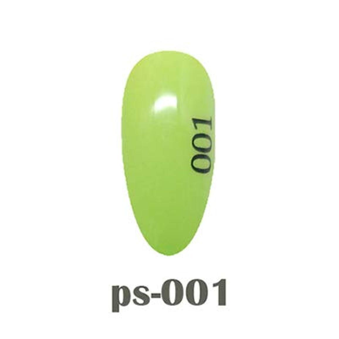 いつかアレルギー性月アイスジェル カラージェル ポイントパステルシリーズ PP-001 3g