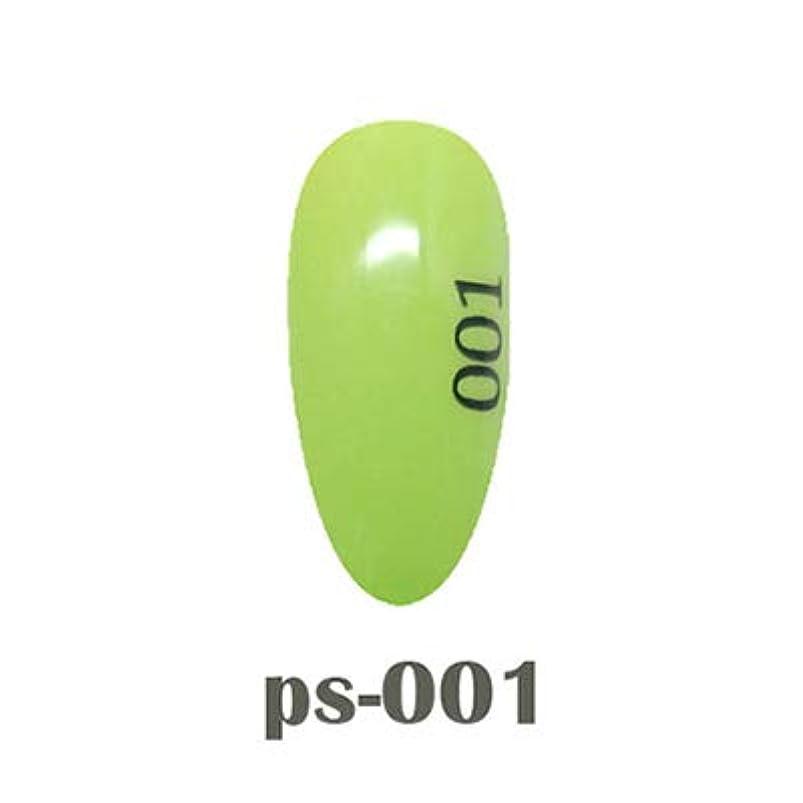ケニアエンターテインメント猛烈なアイスジェル カラージェル ポイントパステルシリーズ PP-001 3g