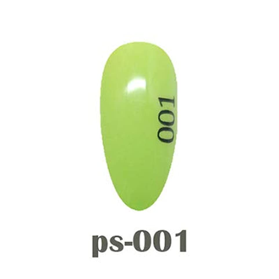 気分が悪いミルク減少アイスジェル カラージェル ポイントパステルシリーズ PP-001 3g