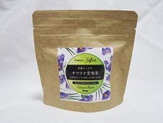 サフラン玄米茶(ティーバッグ)