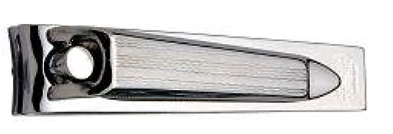 登場問題ドラムゲーゾル(独)GOSOL 爪切り(小S - 5.3cm)