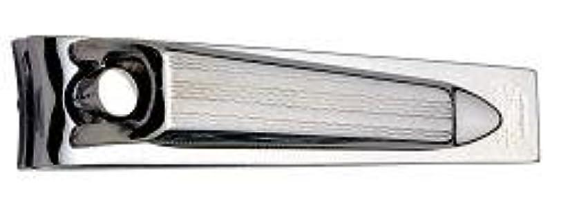 ゴール最も遠い望みゲーゾル(独)GOSOL 爪切り(小S - 5.3cm)