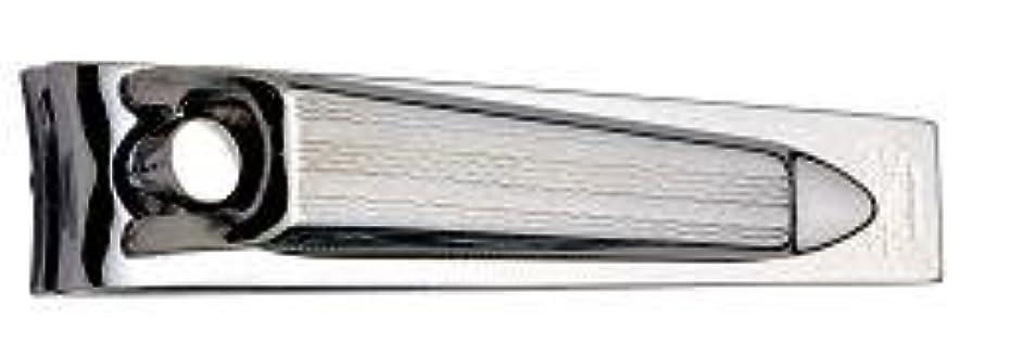 再生的動揺させる教師の日ゲーゾル(独)GOSOL 爪切り(小S - 5.3cm)