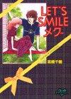 Let's smileメグ (KCデラックス ポケットコミック)