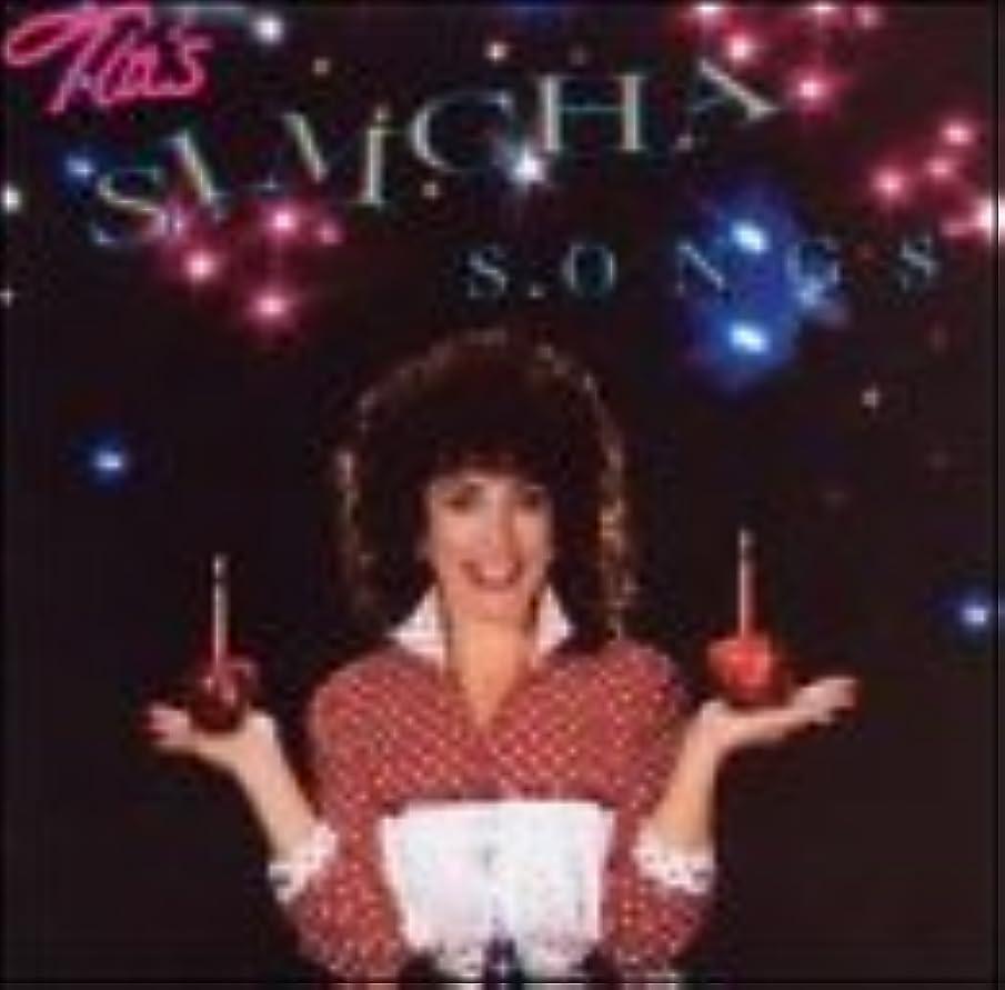 Tia's Simcha Songs