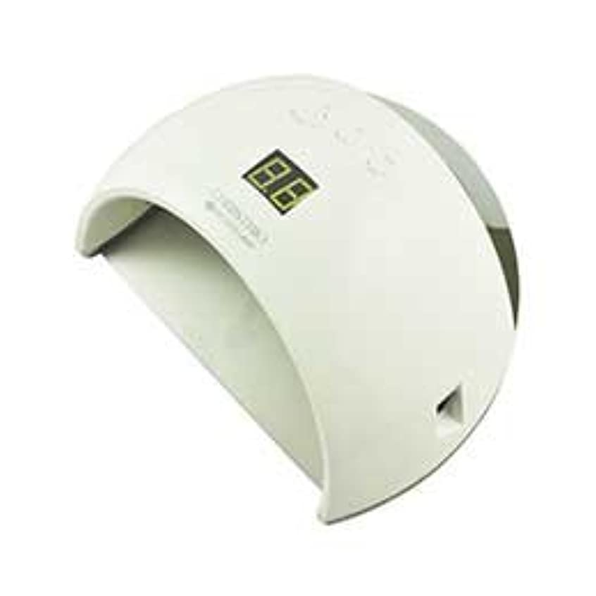 バリア差形容詞CHRISTRIO 48W Pearl LED/UVランプ ホワイト