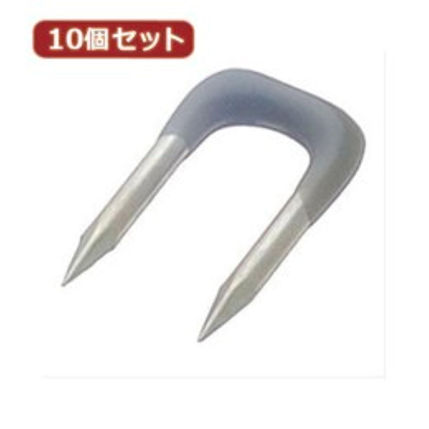 約設定明るくする通知する【まとめ 4セット】 YAZAWA 10個セットステップル FSP201X10