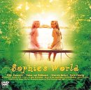 【DVD】ソフィの世界