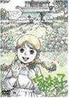 家なき子 Vol.6[DVD]