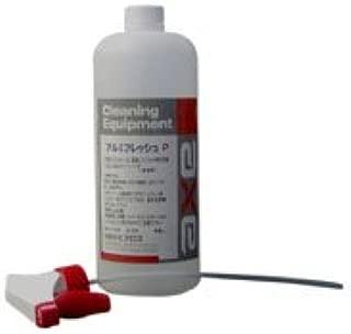 業務用アルミホイークリーナー ブレーキダスト 鉄粉 油 水垢が除去できる高性能  『アルミフレッシュP 1L (スプレーガン付き)』 鉄粉クリーナーよりも洗浄力は上 タイヤハウスにも使える利便性も魅力