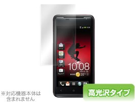 OverLay Brilliant for HTC J au ISW13HT 高光沢液晶保護シート OBISW13HT