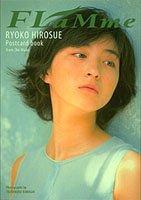 広末涼子ポストカードブック/FLaMme (タレント・映画写真集)の詳細を見る