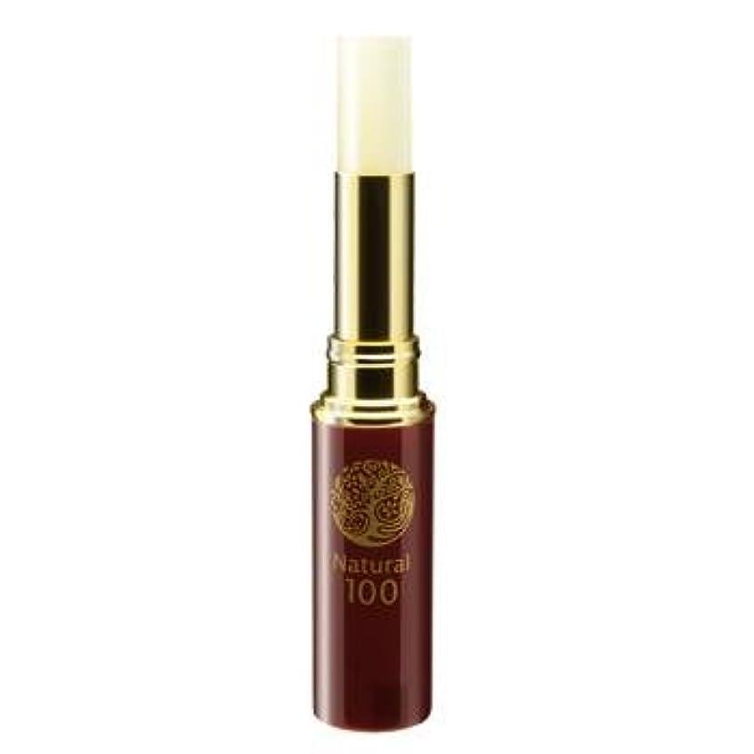 農村流用する化学薬品ハイム化粧品/ナチュラル 美容スティック