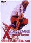 ESPN X-GAMES TRIXX SKIBOARD+BIG AIR [DVD]