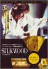シルクウッド [DVD]