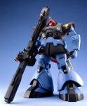 Bandai Hobby MS-09R Rick-DOM, Bandai Master Grade Action Figure