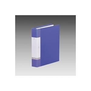 (業務用20セット) LIHITLAB クリアブック/クリアファイル リクエスト 【A4/タテ型】 差し替え式タイプ G3806-8 青 ds-1740393