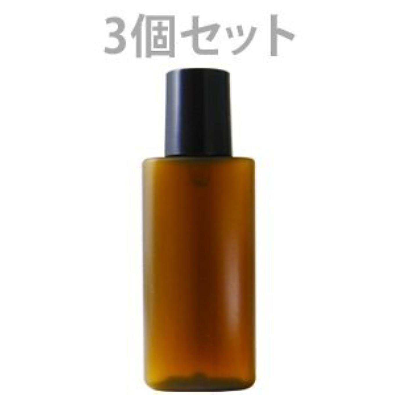 遮光ミニプラボトル容器 20ml (茶) (3個セット)