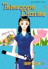 Telescope diaries 1 (講談社コミックスアミ)