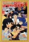 らんま1/2 OVAシリーズ Vol.4 [DVD]の画像