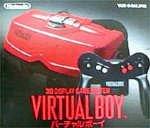 console nintendo virtual boy [import japonais]