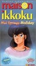 Maison Ikkoku - Hot Springs Holiday Vol. 21 VHS