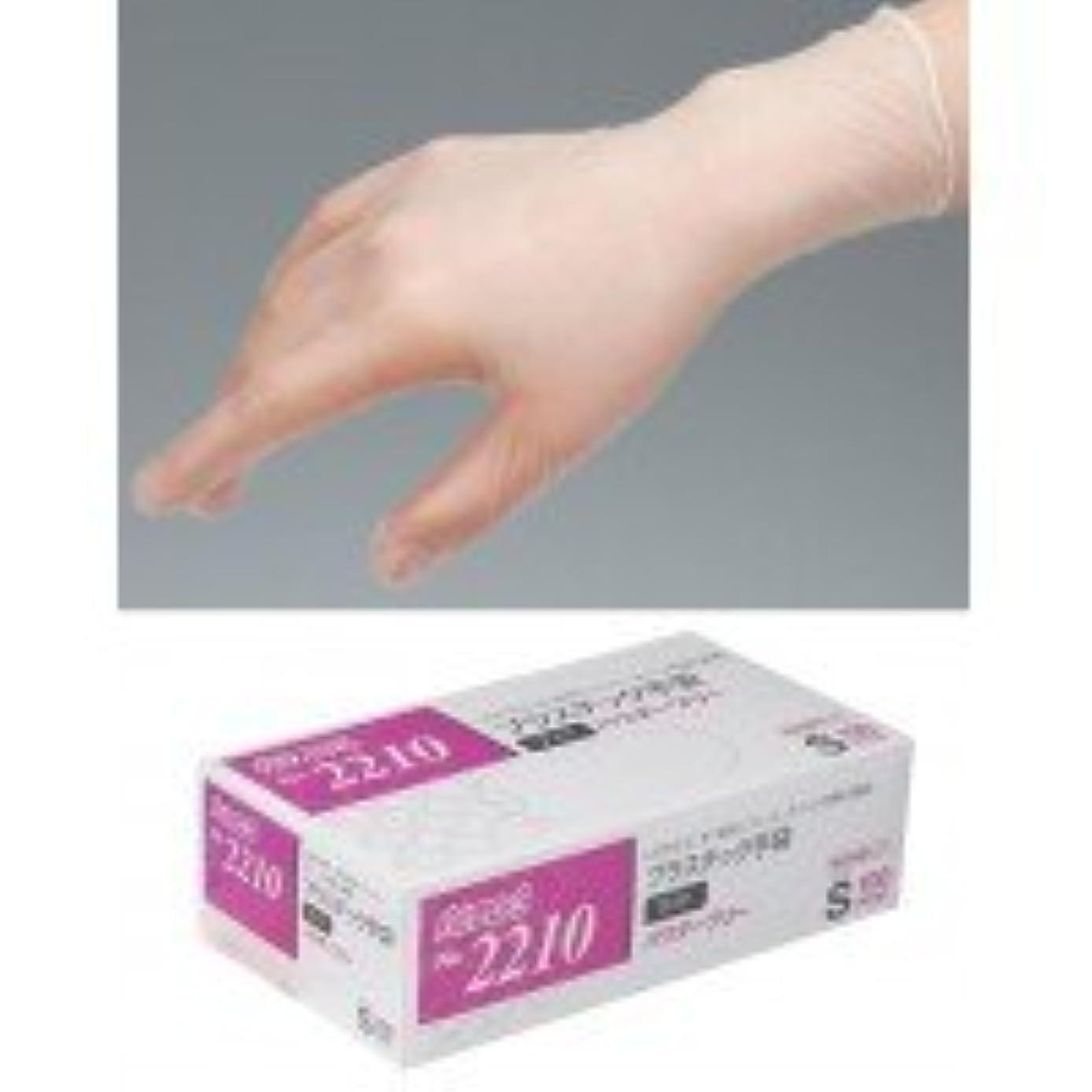 温かいテーマレンダリングバリアローブ プラスチック手袋ライトPF(左右兼用) 100枚×20箱 NO.2210 L 0915278