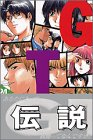 GTO(24) (講談社コミックス)