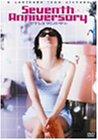 行定勲 Hert Wraming Collection Seventh Anniversary [DVD]