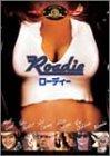 ローディー [DVD]