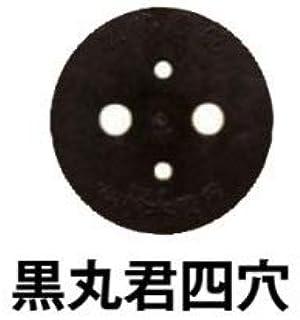 黒丸君板 4穴(黒) 200枚 (シート押さえに)