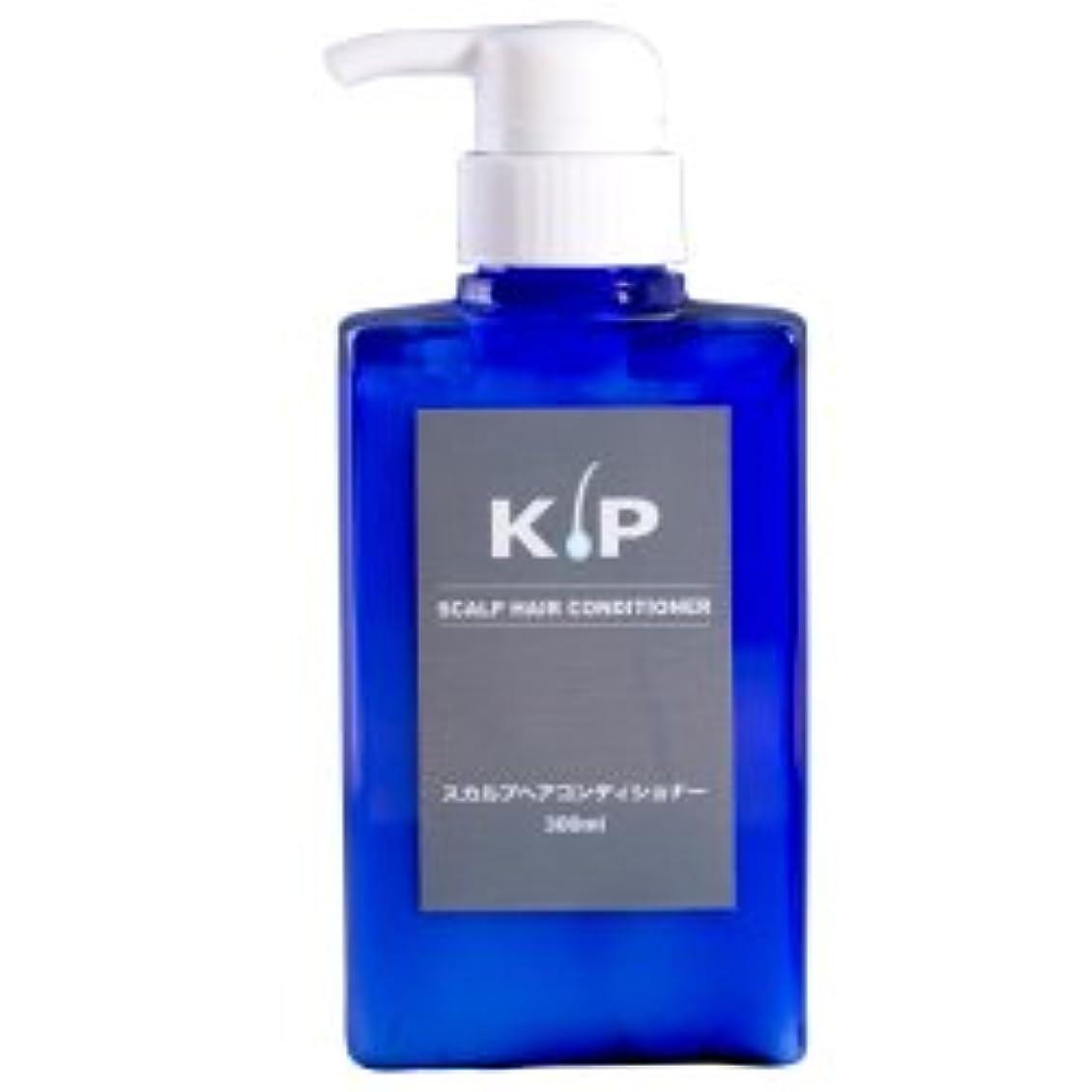 肝願望酒KIP スカルプヘア コンディショナー