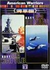 American Worriors Vol.3 海軍編[DVD]
