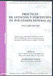 Prácticas de atención y percepción de psicología general I (COMPACT DISC)