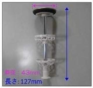 ●[10135966・ケレップ(Q)]タカラスタンダード 洗面化粧台 排水部品 ヘアキャッチャー付きケレップ