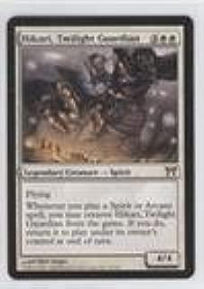 Magic: the Gathering - Hikari, Twilight Guardian (Magic TCG Card) 2004 Magic: The Gathering - Champions of Kamigawa - Booster Pack [Base] #12