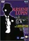怪盗紳士アルセーヌ・ルパン ルパン逮捕される [DVD]